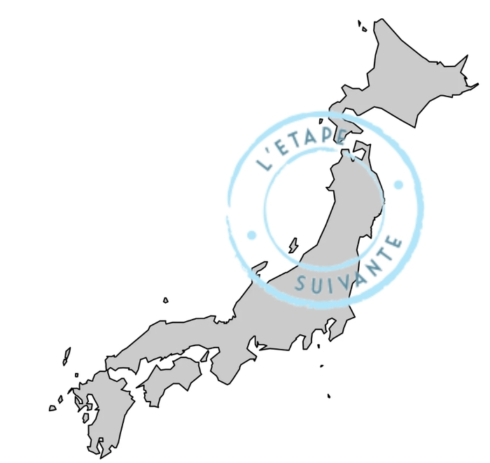 Carte_Japon_Tohoku